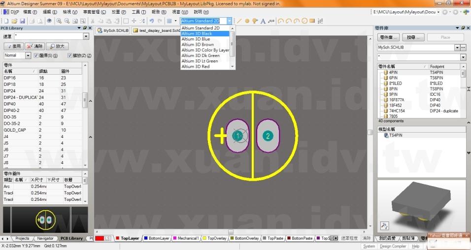 Altium Designer  Download Torrent