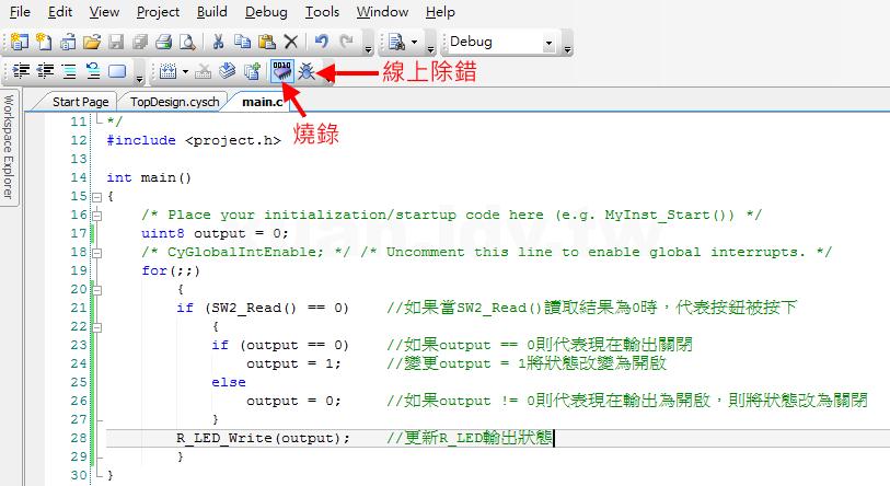debugProgram