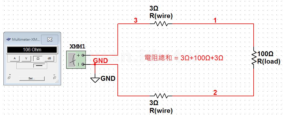2wire-1
